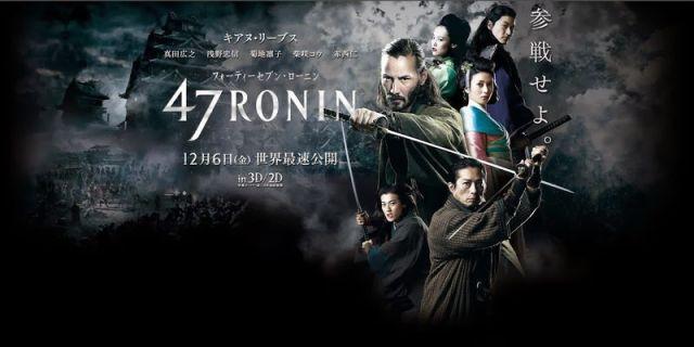 47-Ronin1
