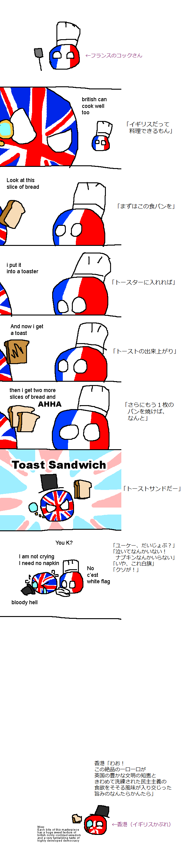 Polandball-UK08
