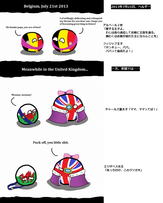 Polandball-UK09
