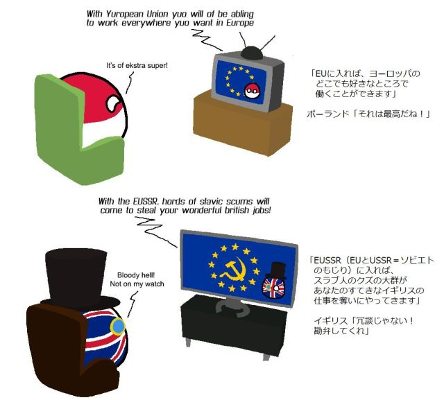 Polandball-UK10