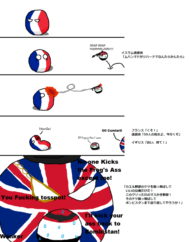 Polandball-UK12