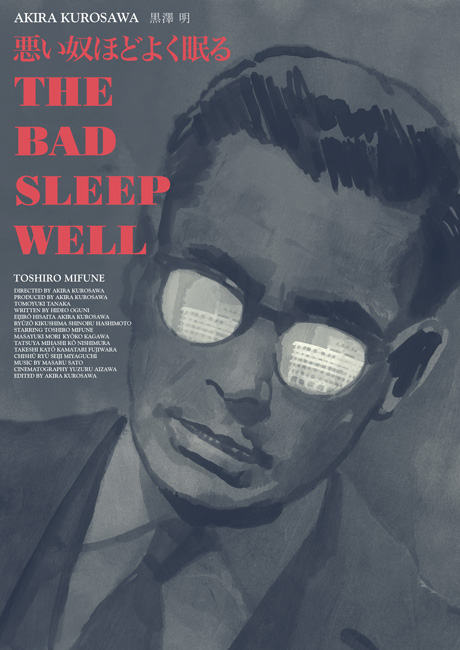 kurosawa-bad_sleep_well01