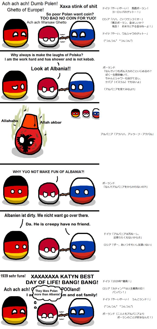 Polandball-Poland06
