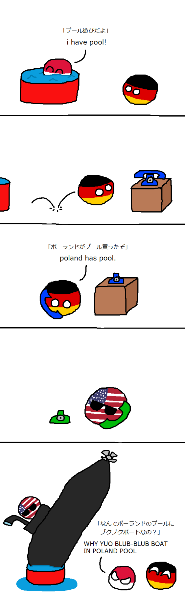 Polandball-Poland09