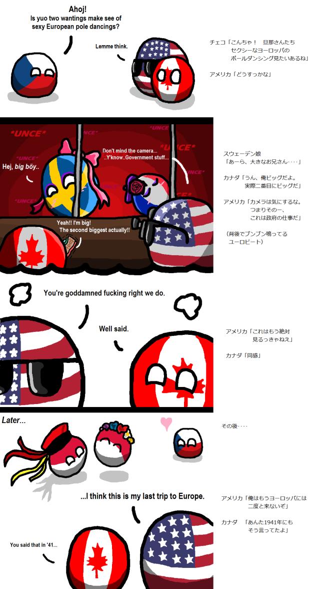 Polandball-Poland10