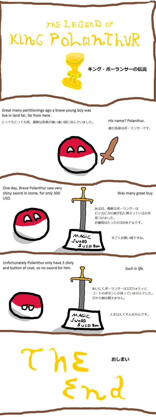 Polandball-Poland12