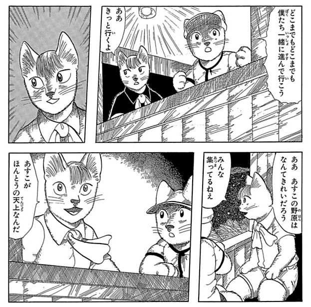 masumura-hiroshi03