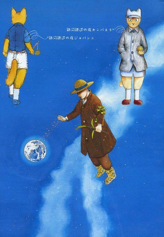masumura-hiroshi11
