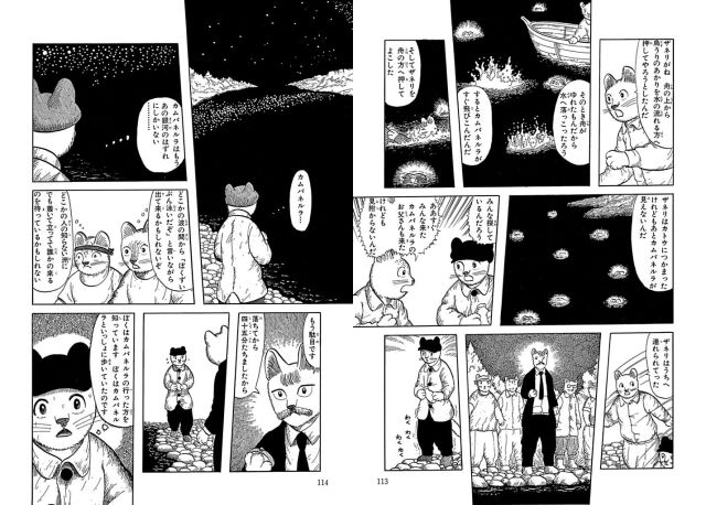 masumura-hiroshi15