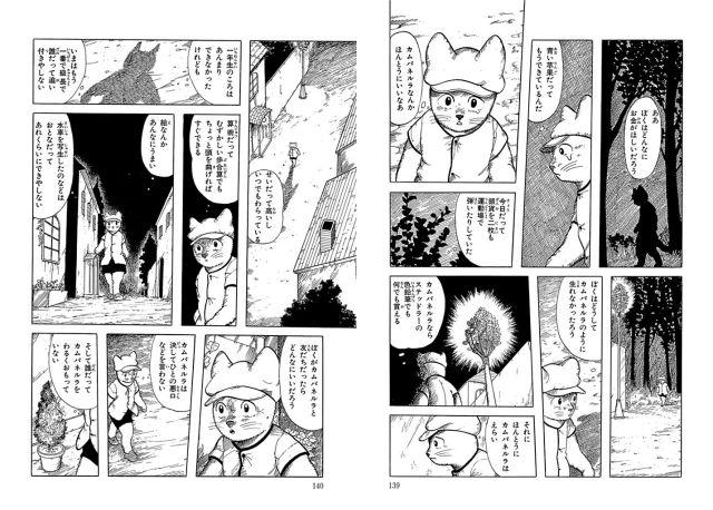 masumura-hiroshi17