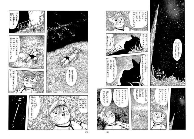 masumura-hiroshi18