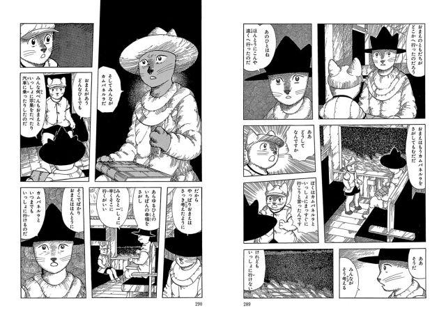 masumura-hiroshi19