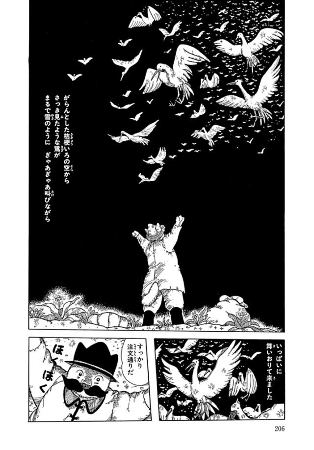 masumura-hiroshi23